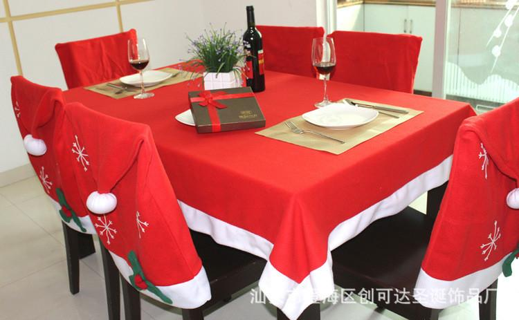 Red Rectangle Xmas Tablecloth Table Cover Decoration Santa Claus Clause Hat  Chair Covers Dinner Chair Cap Sets For Christmas Xmas Decoration  Decorations ...