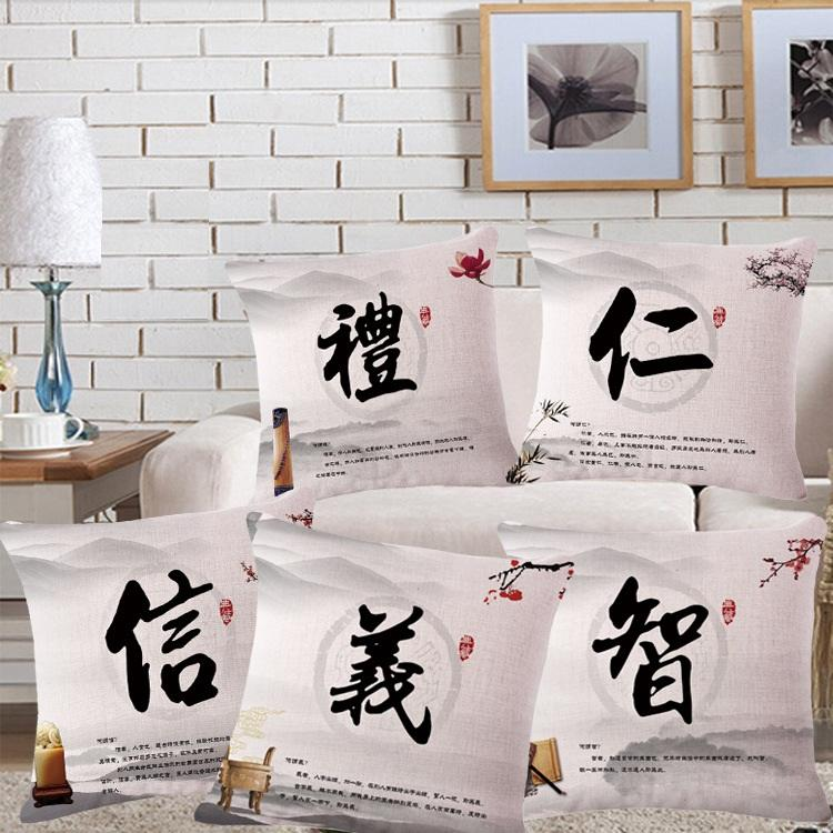 5 Styles Chinese Culture Cushion Covers Character Flower Pillows Calligraphy Pillow Case Valentine S Gift Sofa Chair Car Decoration Outdoor