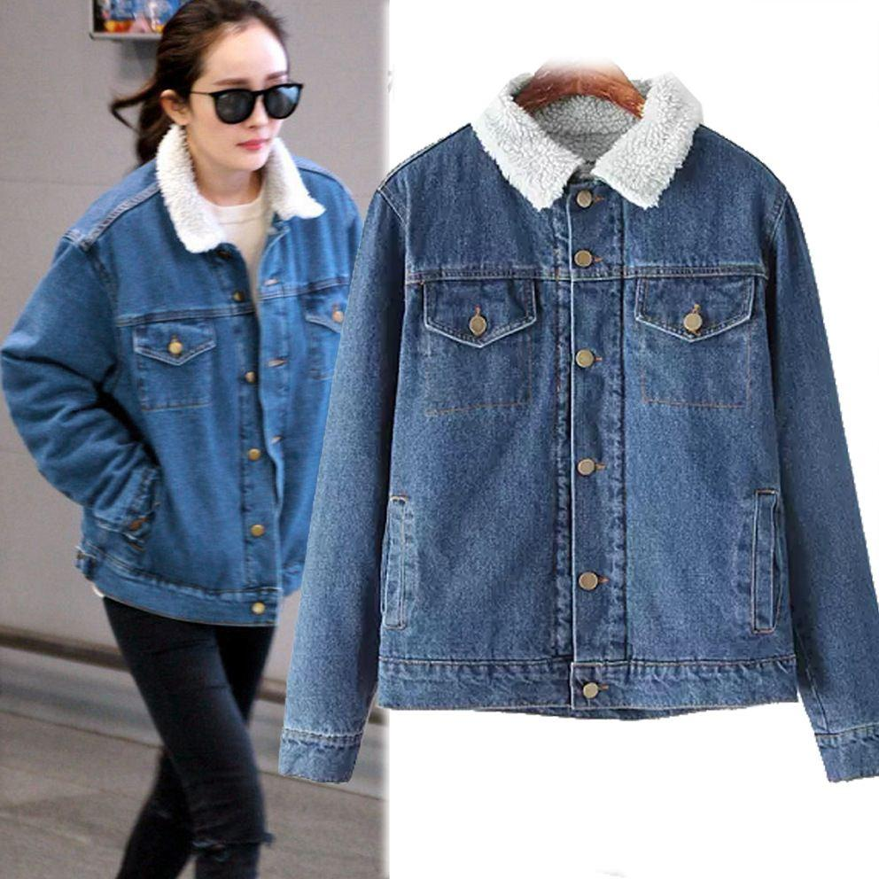 2eb05b9d7a1a The Korea Yang Mi Airport With A Long Sleeved Cashmere Wool Lamb With New  Spring Denim Jacket Womens Clothing Fur Leather Jacket Jacket Styles From  Qiu02, ...