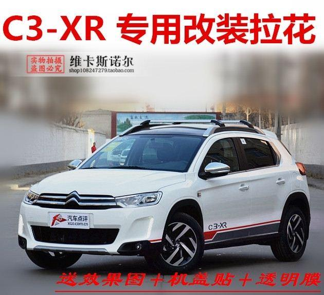 Citroen c3 xr car stickers garland special color of the car body side skirts sticker decal decoration refit ds6 auto accessories perth auto accessories