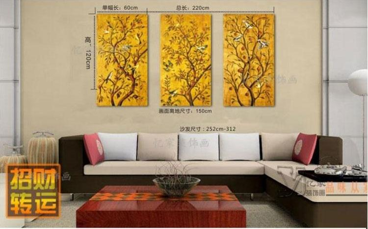 Decorative Painting The Living Room Office All Best Pachira Auspicious Feng Shui Paintings Frameless Murals Chinese