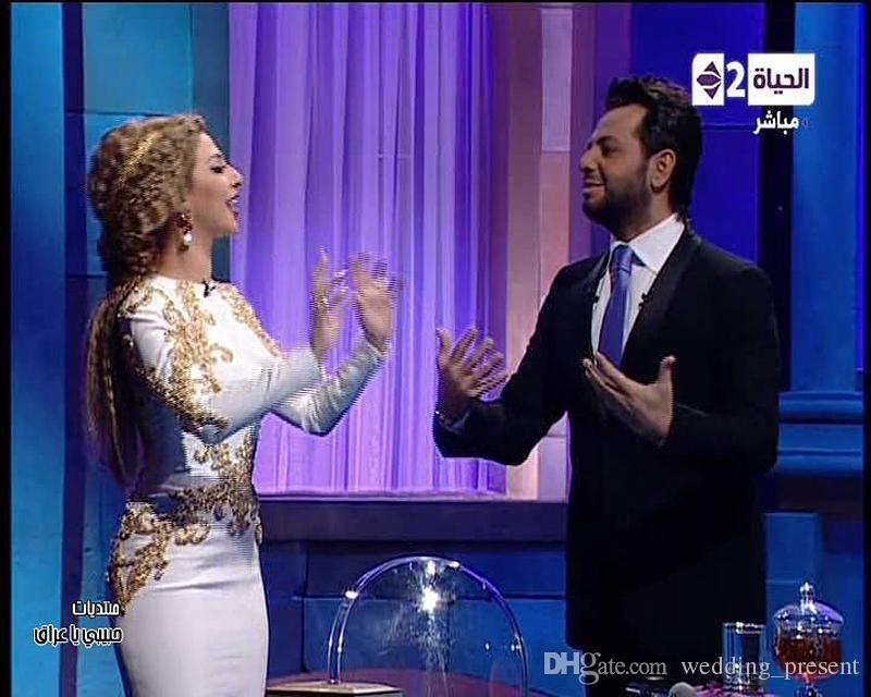 2015 moda Arabia Sexy Cantante Myriam Fares vestidos cuello redondo con cuentas sirena noche Celebrity Dresses piso longitud gasa formal vestido