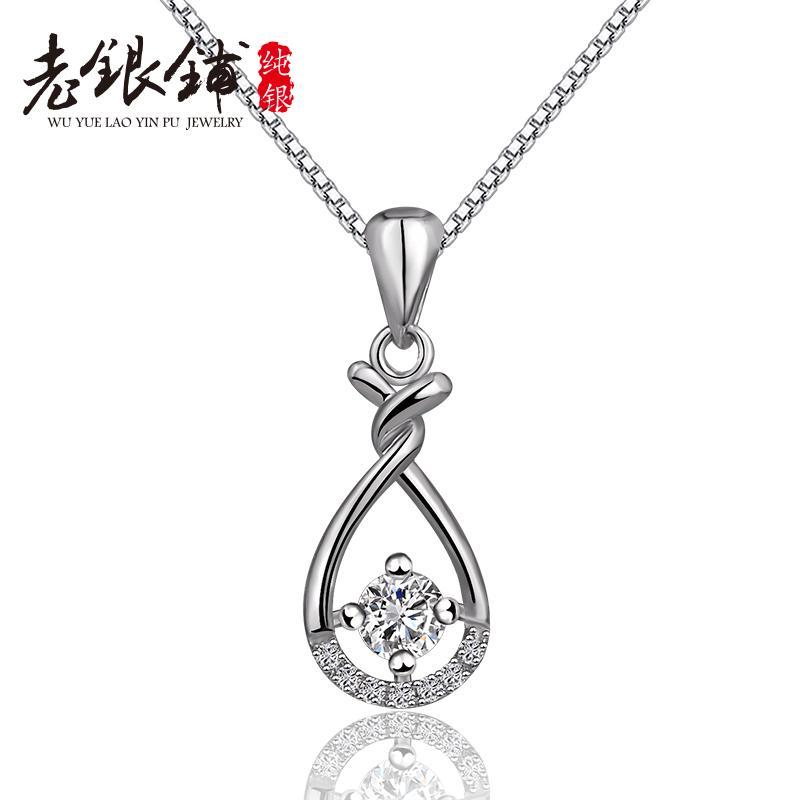 Wholesale 925 Silver Love Diamond Necklace Female Korean Fashion ...