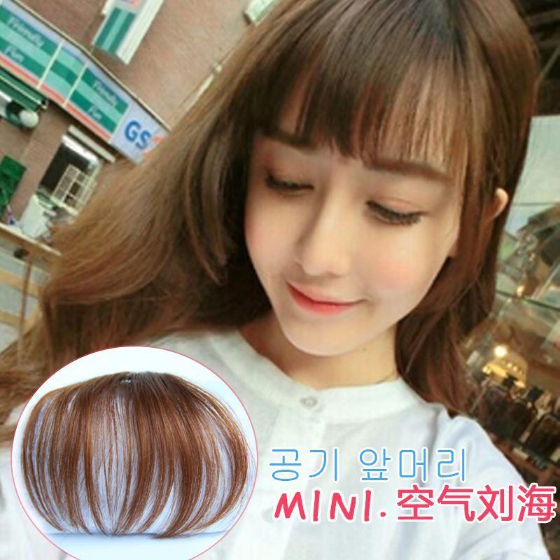 Korean Air Bangs Real Hair Wig Piece Female Wig Bangs Seamless