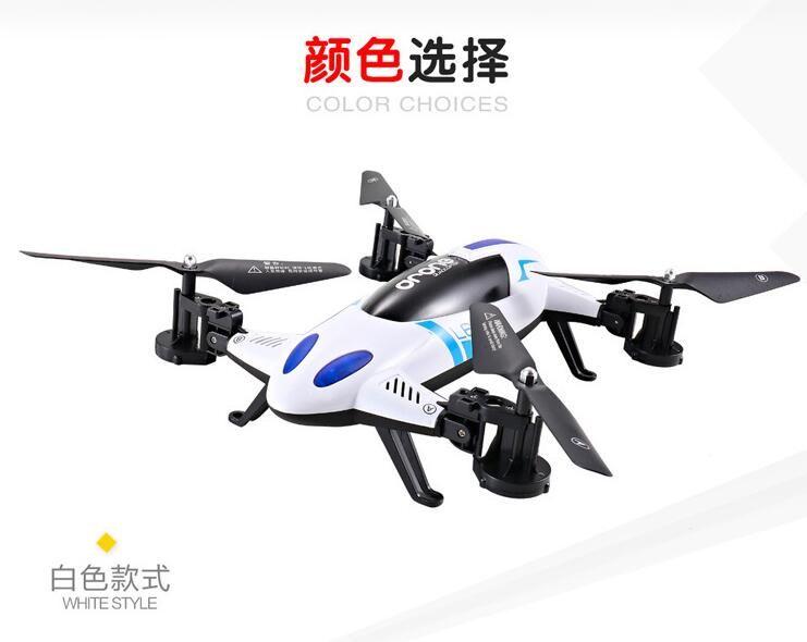 WIFI kontrol RC Uçağı uçan ve koşmak araba oyuncak helikopter Quadcopter 2 M HD Kamera ile 2.4G 6-Axis ile ışık 2 fonksiyonu yeni