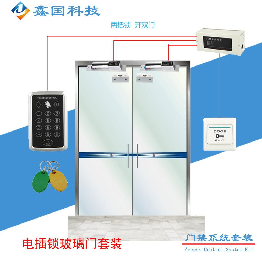 2018 Double Door Card Access Control Systems Access The Entire Office Suite  Glass Simple Access Control System From Xu15292023989, $175.32 | Dhgate.Com
