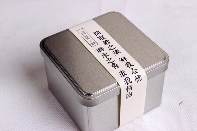 10x10x6.9cm square tea tin box or jewelry &candy metal storage case without printing