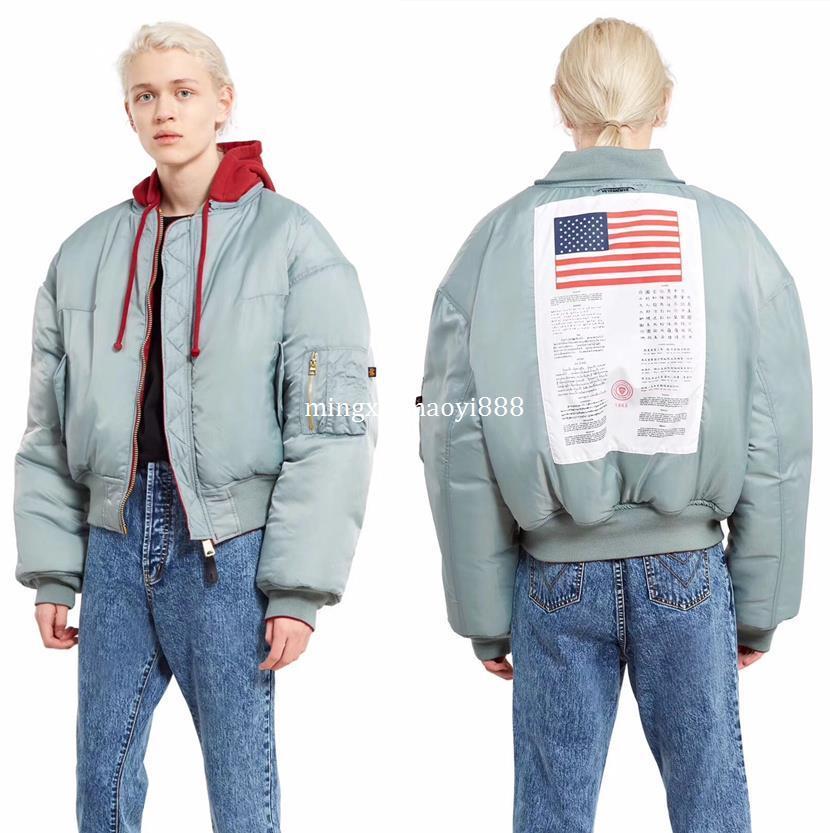 2ea34981bde5f Vetements Jacket Men Women High Quality MA 1 Bomber Alpha Industries Coat  Flight Air Force Pilot Jacket Vetements Jacket Coats For Men Black Jacket  From ...