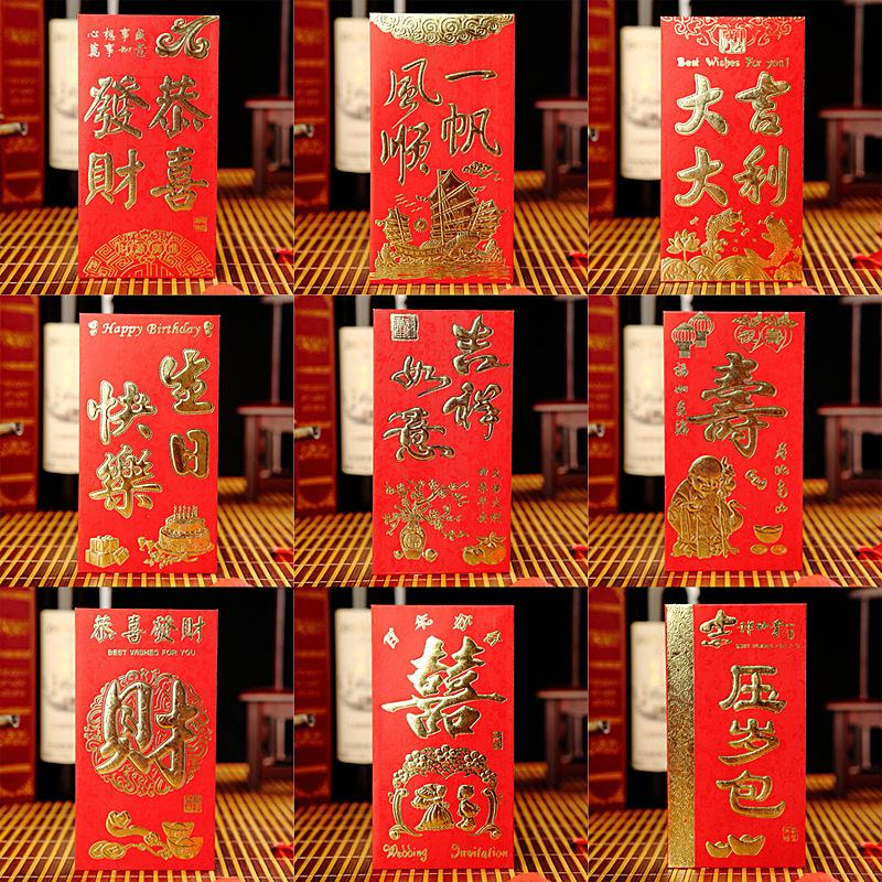 Traditional Chinese Wedding Gifts: China Traditional Wedding Favor Chinese Red Packet