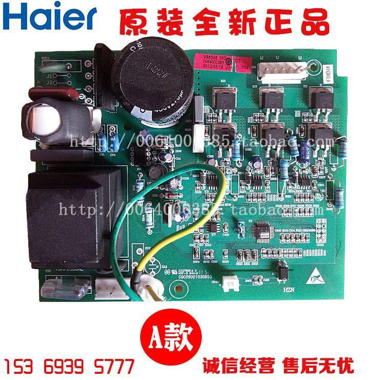 haier fridge parts. Refrigerator Parts New Original Inverter Control Board Driver Computer Circuit From Haier Wine Cooler Model Hvw18bss Fridge