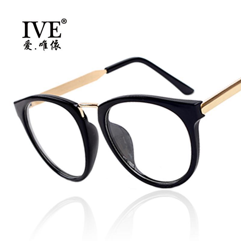2018 Big Box Full Frame Glasses Frame Glasses Frames Myopia Female ...