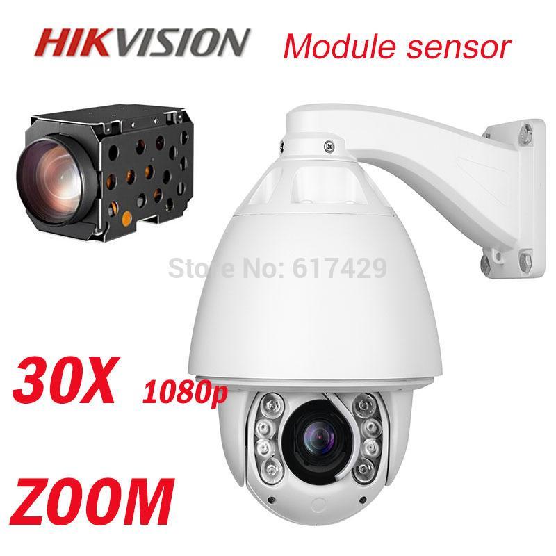 Kết quả hình ảnh cho camera speed dome hikvision