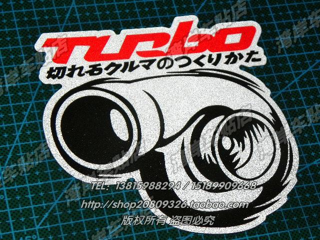 Hot Sale Turbo Car Reflective Stickers Car Stickers Japanese