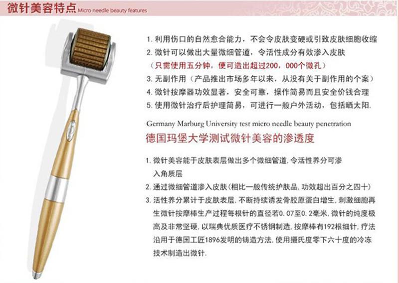 ZGTS 0.2-3.0mm 마이크로 바늘 더 마 롤러 192 스트레치 마크, 주름 및 거대 기공 감소를위한 바늘 바디 및 페이스 얼티 메이트 테라피