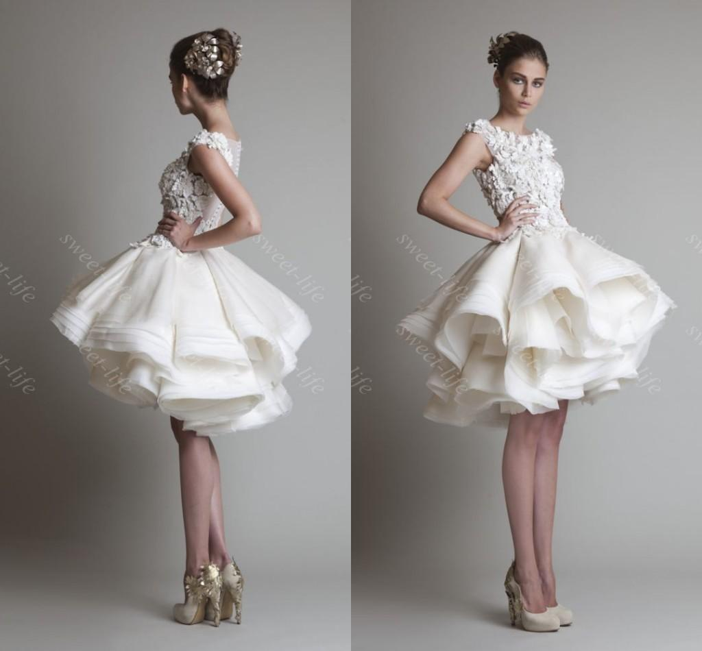 2015 Vintage Short Ball Gown Wedding Dresses Krikor Jabotian Cap
