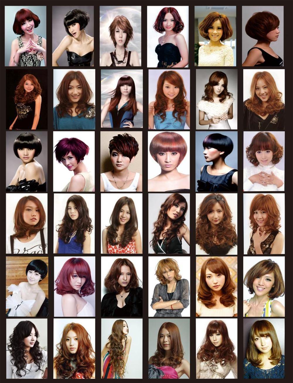 The Latest Design Salon Hair Salon Barber Shop Poster