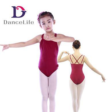 7c097077ce Compre Frete Grátis Criança Camisola Ballet Collant C2039 Atacado  Crisscross Ballet Dance Letoards Leotard Collants De Ginástica Meninas De  Dancelife