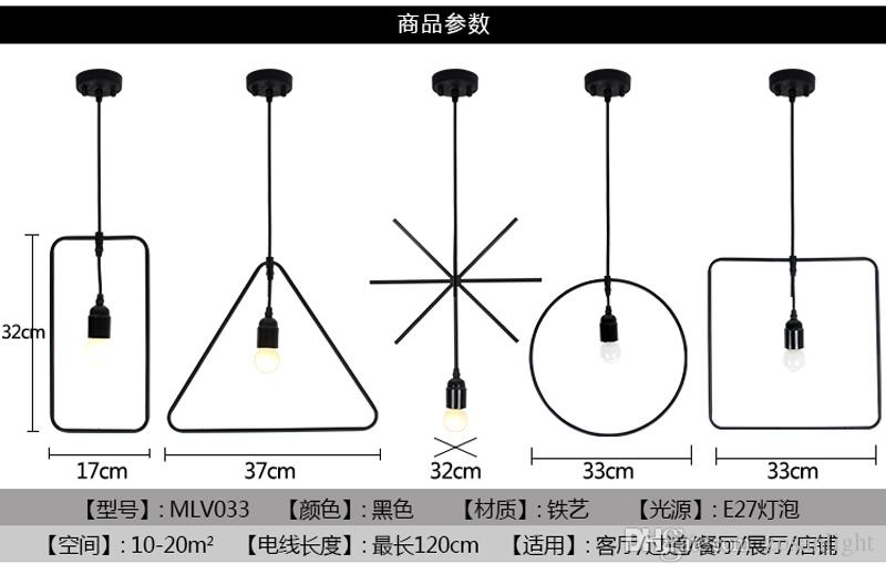 NewTom Pendant Lamp Fashion Ceiling light Dinning Room Lamp Round hemp rope Modern Bertjan Pot lamp fitting Edision e27 zt-003-1