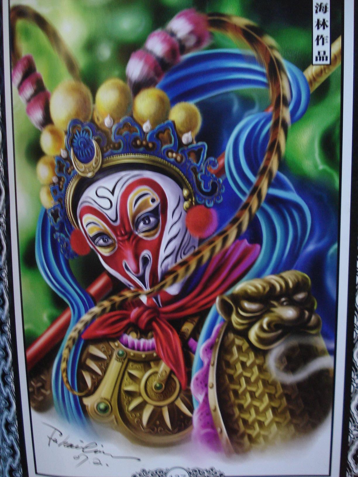 Tattoo Designs Book Pdf