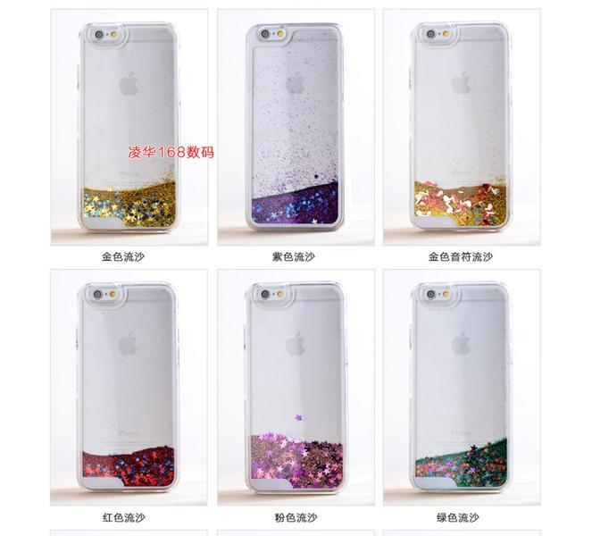 For Iphone 6s Case Iphone 6s Plus Floating Glitter Star Running