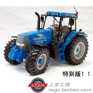 2018 keith mccormick 175 print blue tractor agricultural vehicle