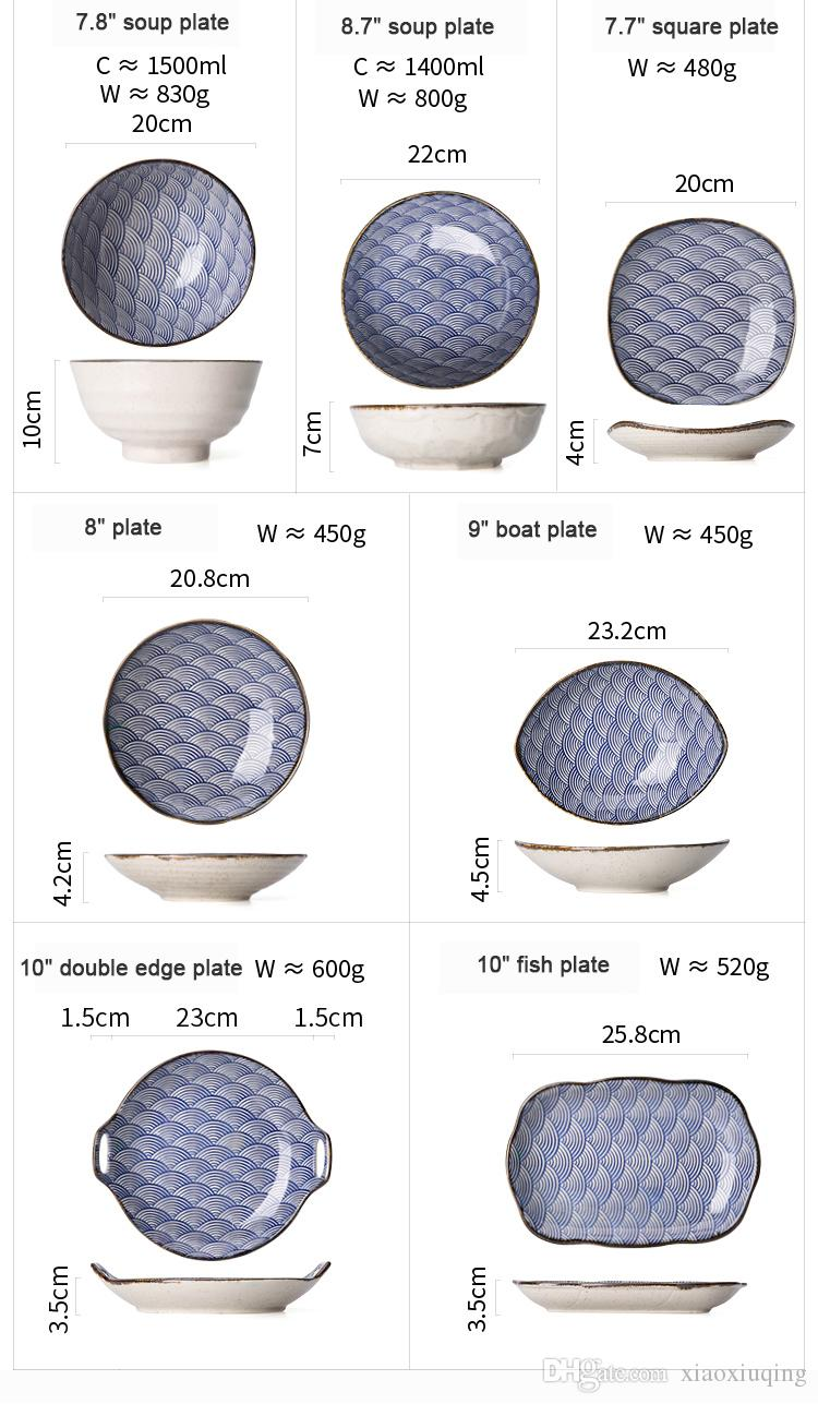 Glaçure Couleur japonaise Motif en vagues Ceracmic Vaisselle Pâtes Assiette Riz Bol en porcelaine soucoupe vaisselle