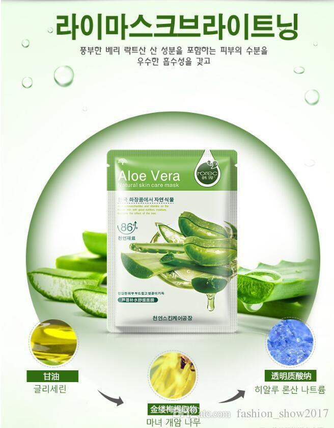 BIOAQUA Aloe Vera Gesichtsmaske Hautpflege Pflanzengesichtsmaske Feuchtigkeitsspendende Ölkontrolle Mitesser Entferner Eingewickelte Gesichtsmaske Gesichtspflege