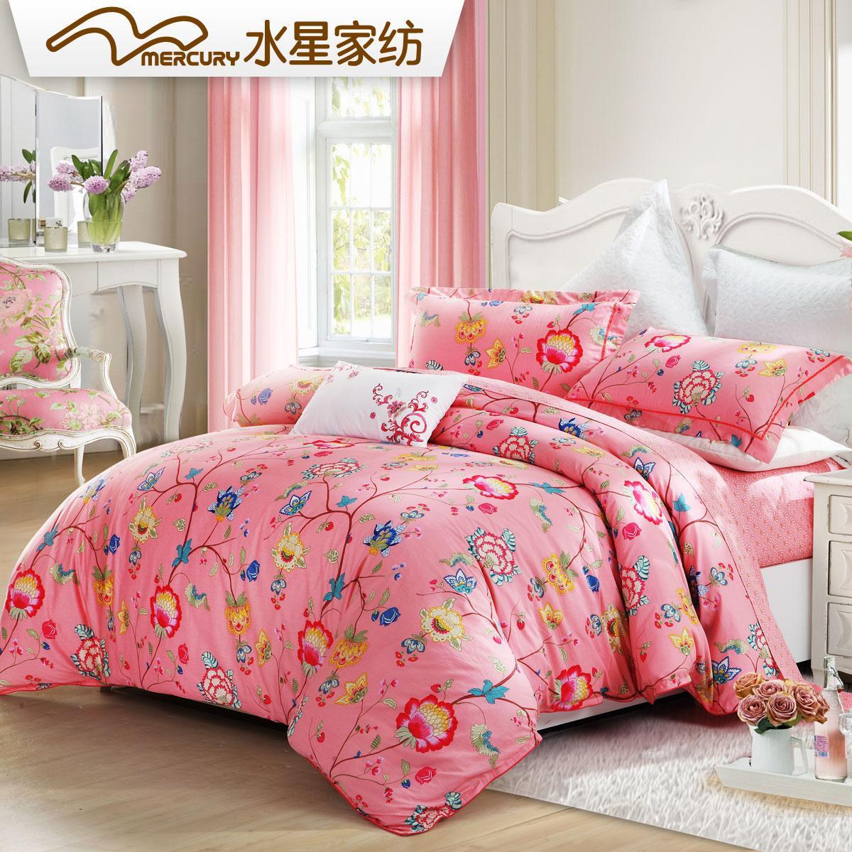 !Mercury Home Textile Flower Of Life 100% Cotton Reactive