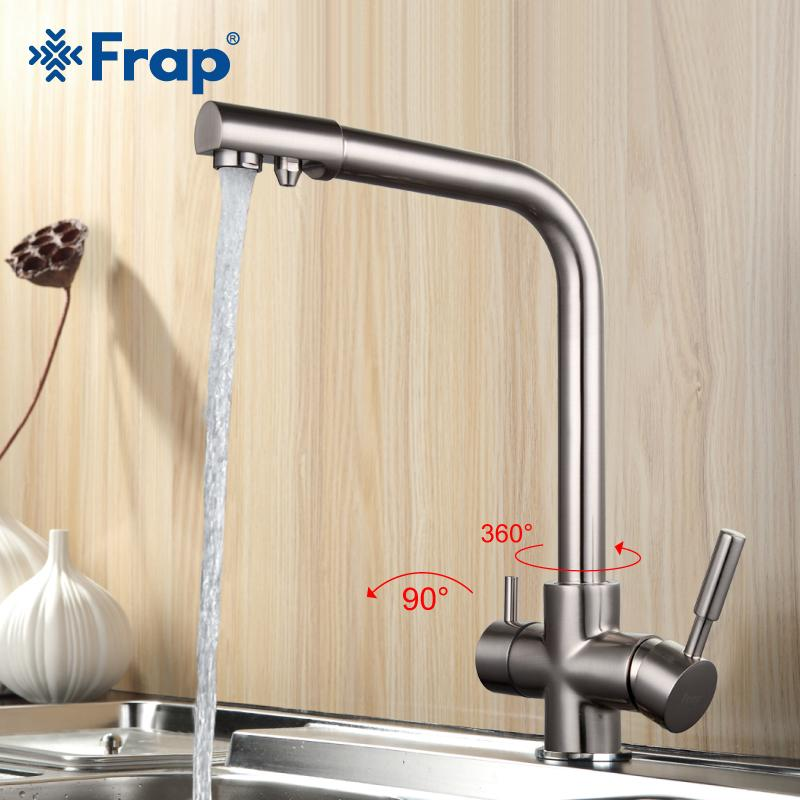 Frap Nickel Brushed Kitchen Faucet Seven Letter Design 360 Degree