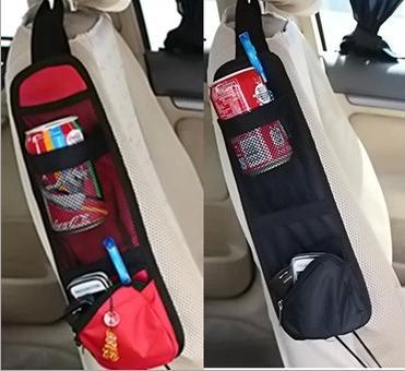 Multifunction Car Seat Side Organizer Hanging Storage Bag Drink Bag ...