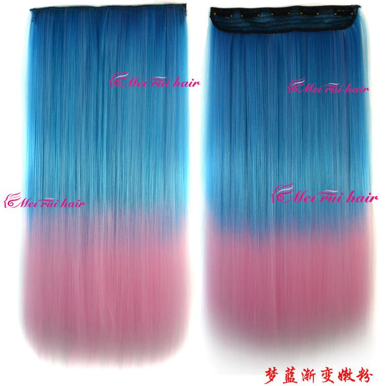 2017 Women Straight Hair Rainbow Colors Ombre Color Synthetic Hair ...