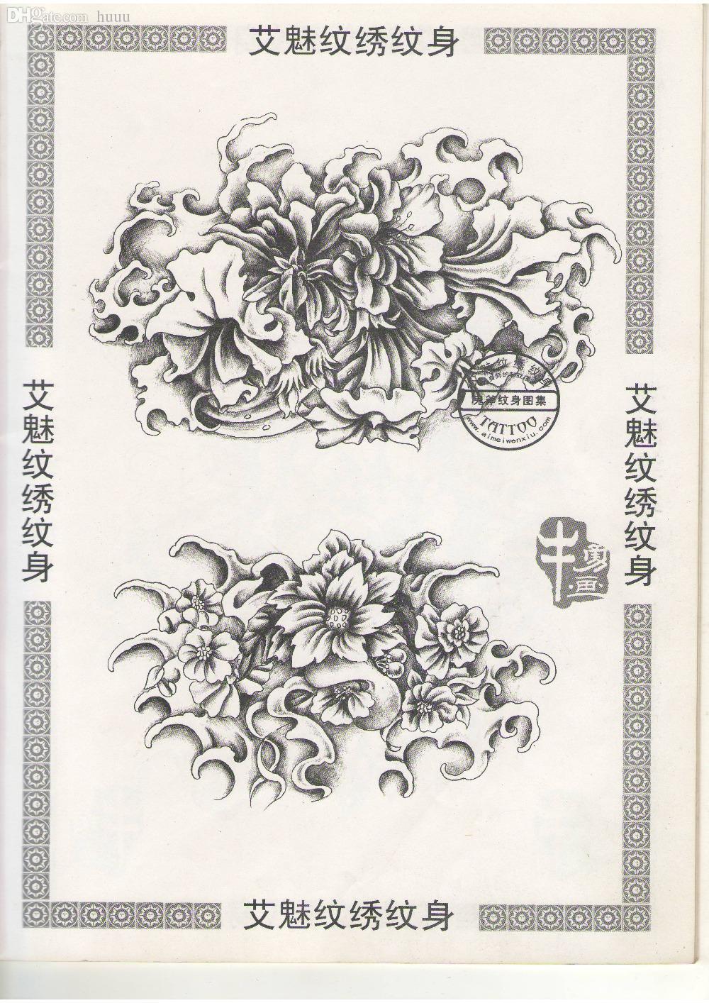 Livro De Tatuagens Pdf