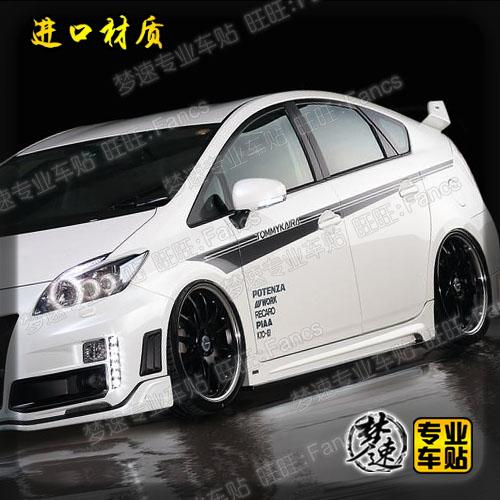 Toyota prius car stickers modified car stickers garland beltline color of jed yat induced odyssey 1y exterior car exterior car accessories from xwt5240