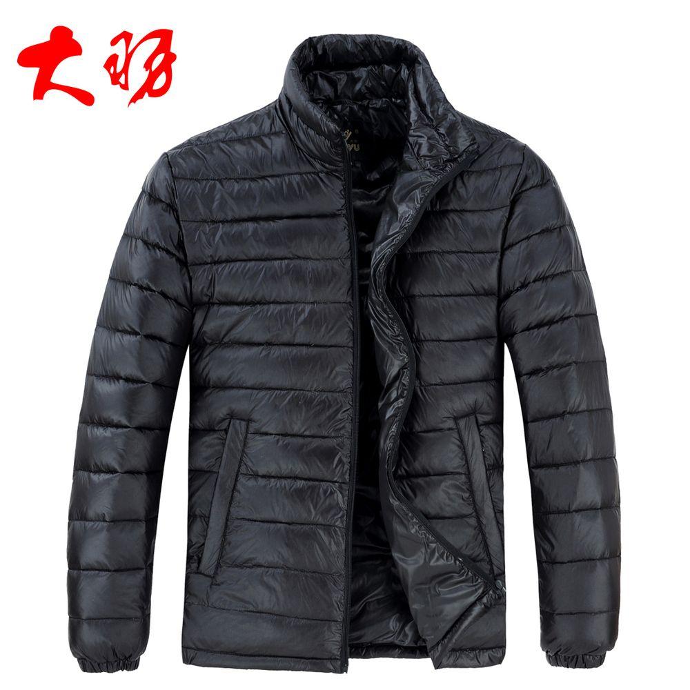 Best Fall Pleated Light Weight Thin Down Jacket Men Warm Down ...