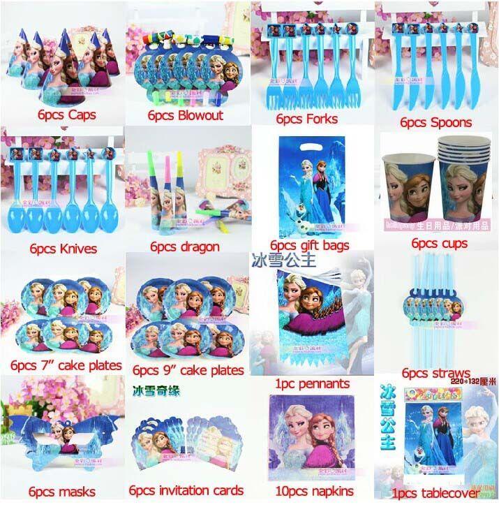 2017 Hot Sale Children Birthday Party Frozen Decoration Supplies
