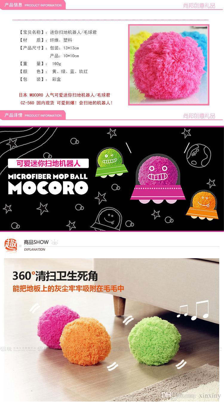 Authentische Mocoro-Haarkugel Jun nette kehrende Roboter und automatische Staubsauger sind auch Haustierspielzeug Pet Begleiter kostenloser Versand