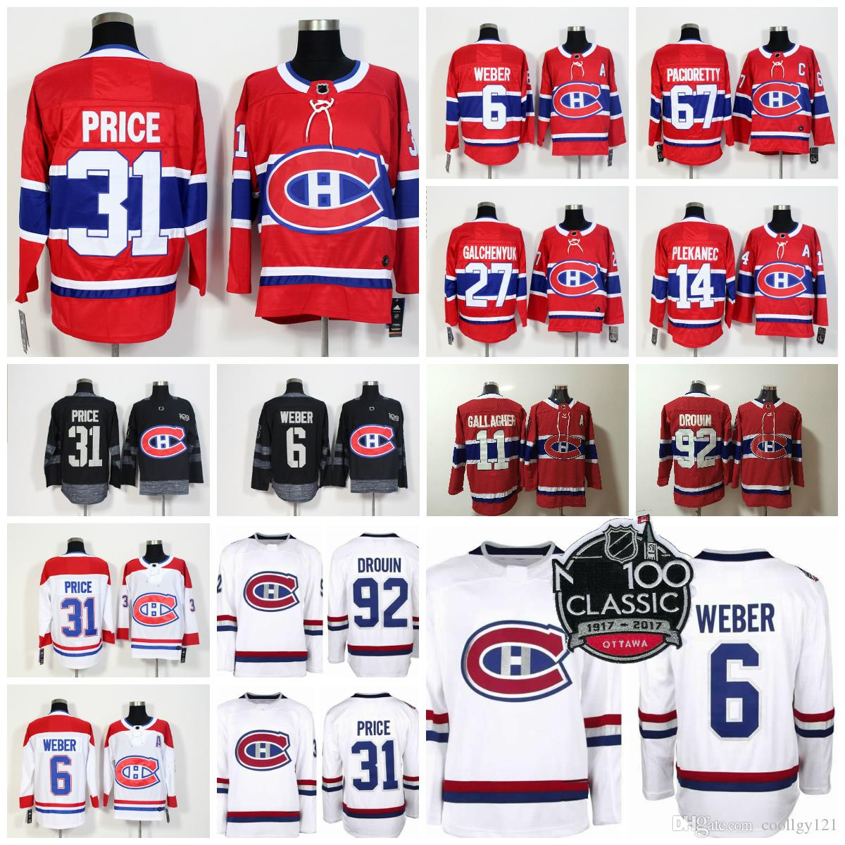 innovative design 8c5a8 d745a 2018 AD 100th Montreal Canadiens Jerseys 31 Carey Price Shea Weber 92  Jonathan Drouin Max Pacioretty Andrew Shaw Gallagher Galchenyuk Plekan