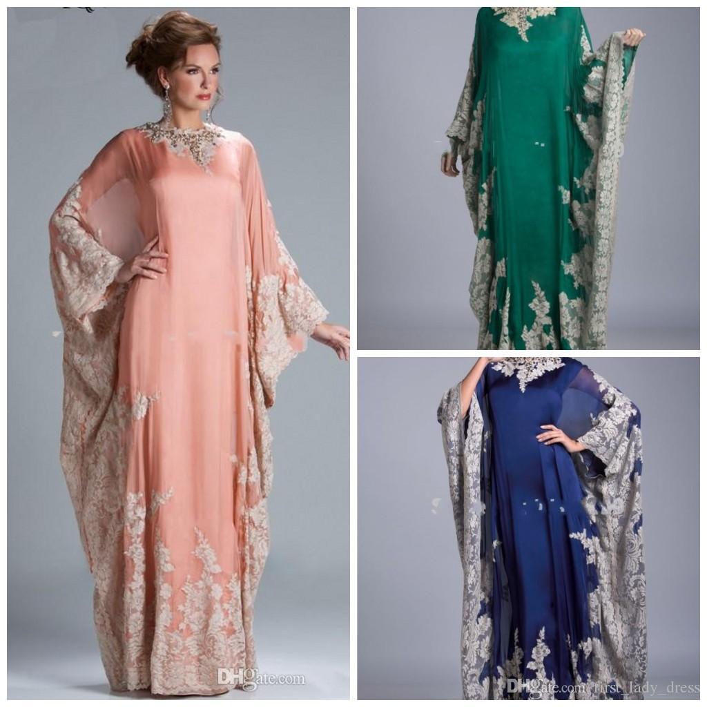 Latest style evening dresses