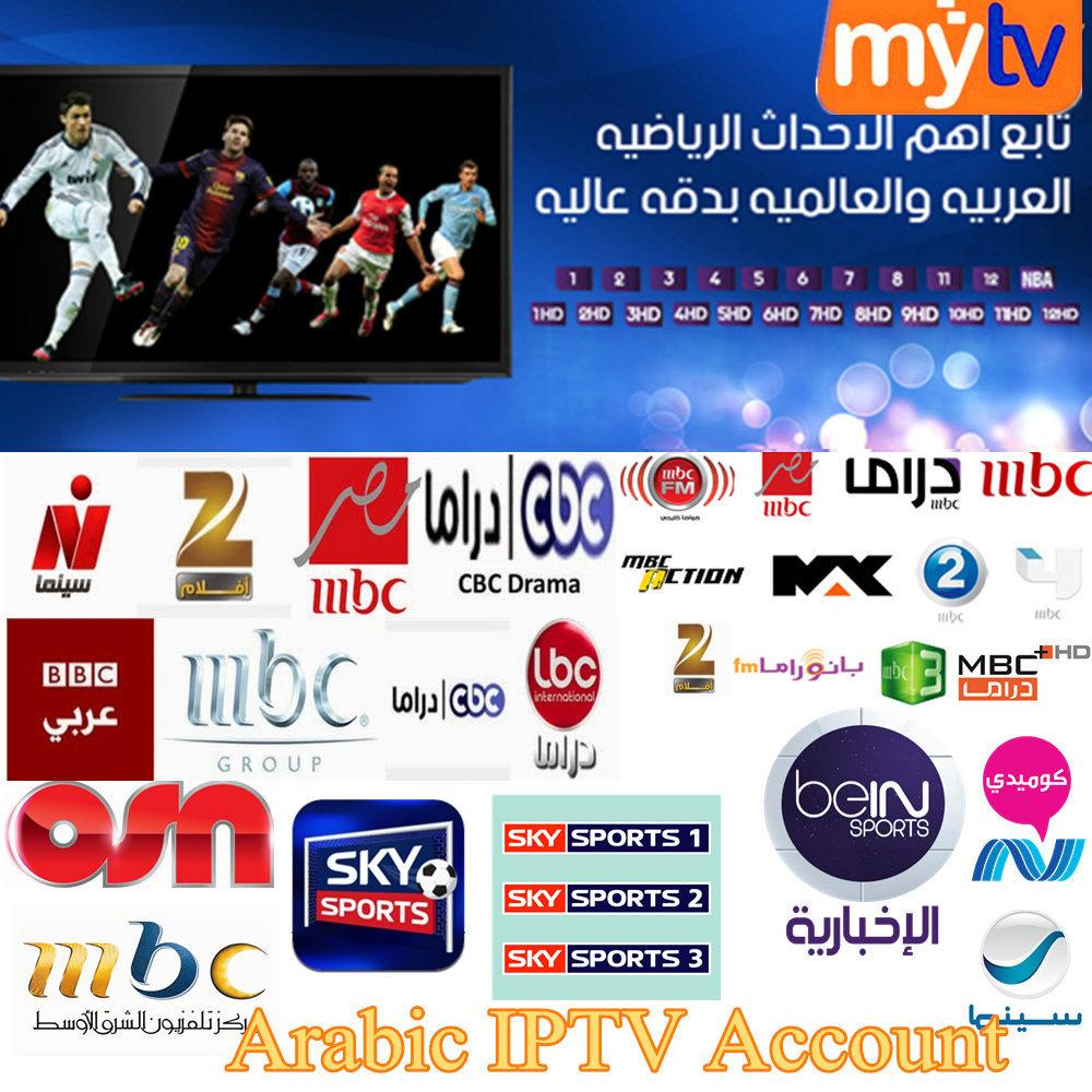 Arab Tv Stations - a-k-b info