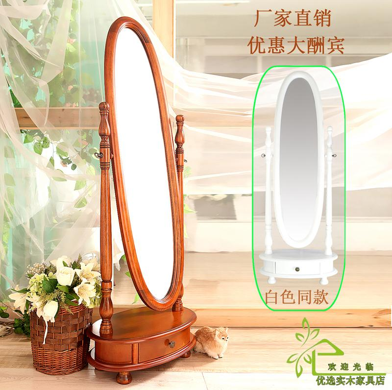 2018 Korean Wood Wooden Dressing Mirror Full Length Mirror Floor ...