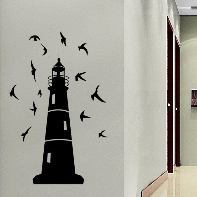 Lighthouse Wall Art tower with island lighthouse wall home decor decal decorative