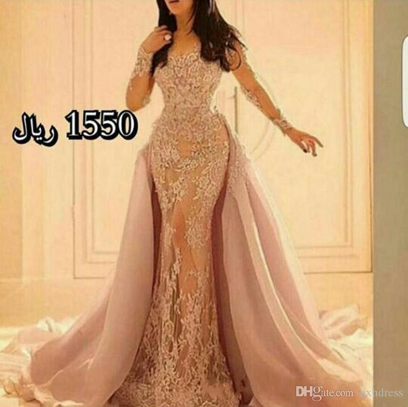 2019 New Long Sleeved Lace Evening Dresses with Organza Over Skirt Mermaid Illusion Slit Skirt and Sheer Full Sleeves 232
