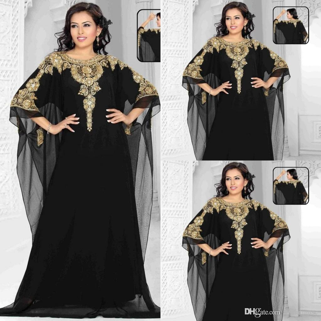 Dubai Evening Gowns 2017 Chiffon Gold And Blackcrystals Beaded ...