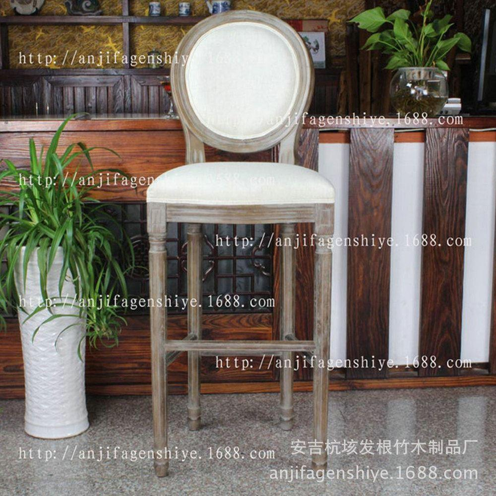 High End Solid Wood Bar Stool Soft And Comfortable High Stool Bar Chair  Furniture Wholesale