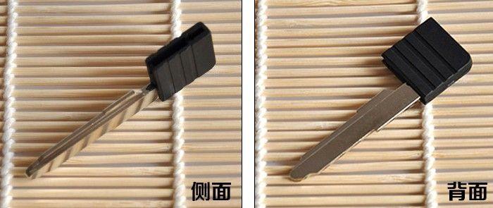 Remote Emergency Fob Ersatzeinsatz Smart Key Klinge für Mazda RX8 CX-7 MX5 Miata
