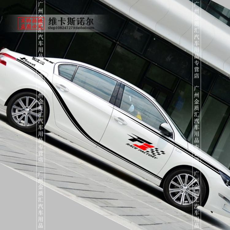 the new dongfeng peugeot 408 car stickers garland beltline 508,308