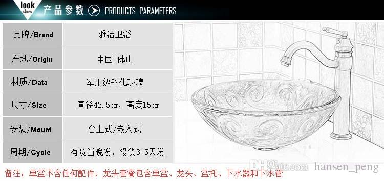 Bathroom tempered glass sink handcraft counter top round basin wash basins cloakroom shampoo vessel bowl HX003