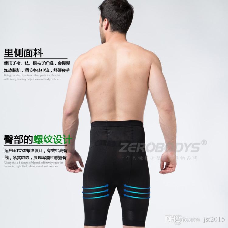 Toptan-erkek Vücut Kontur Şekillendirici Zayıflama Şort Orta Uyluk Bacak Pantolon Shapewear Iç Çamaşırı Ücretsiz Kargo