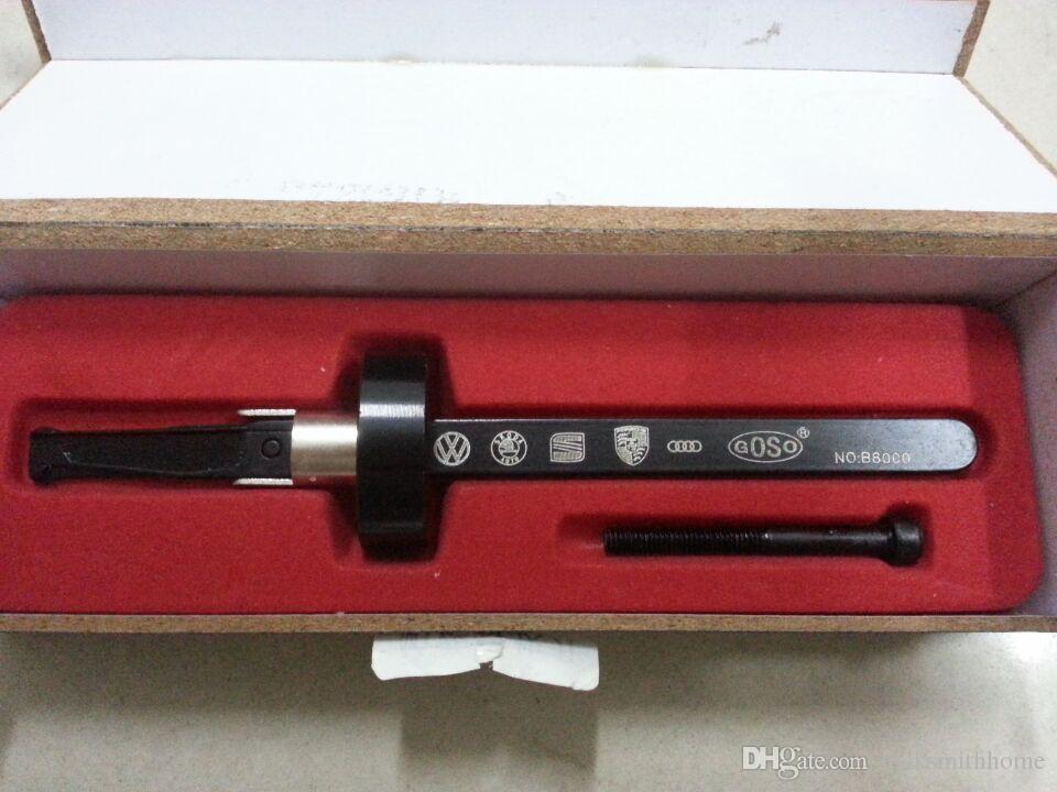 GOSO HU66 VW Inn Groove Lock اللقطات أدوات أدوات الأقفال TooLs