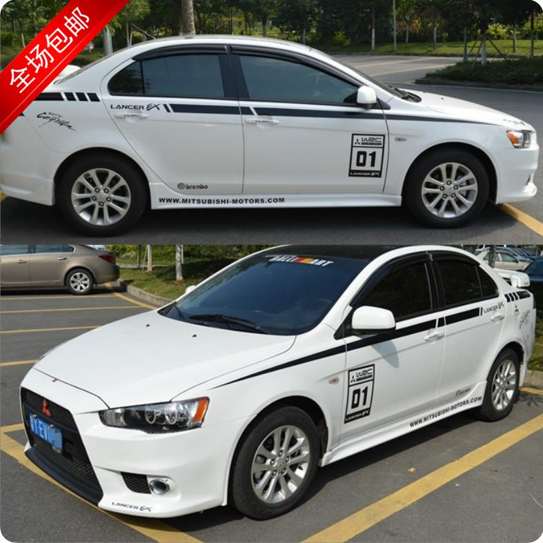 Mitsubishi wing god waistline white car stickers affixed modified pull floats ling yue v3 lancer lingshuai whole car sticker car interior and exterior